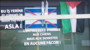 w-belgium-no-jews-allowed-072414.png