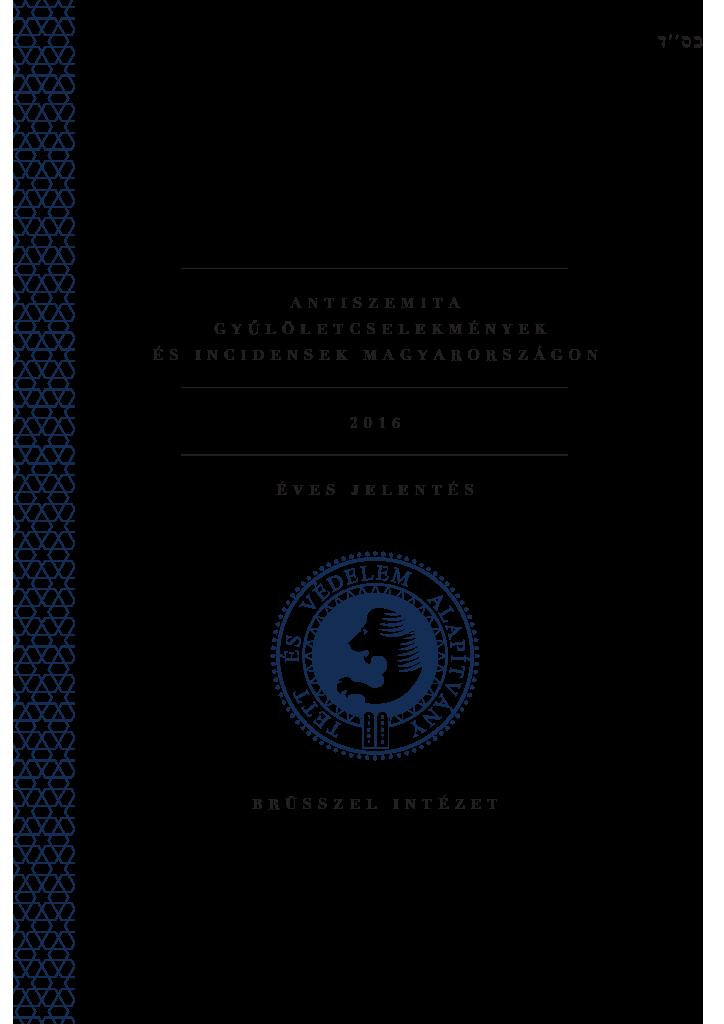 TEV_éves_jelentés_2014-page-001