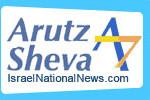 arutz_sheva