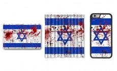 izraeli_veres_zaszlo_amazon-230x140