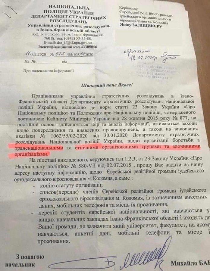 Kikérte egy város zsidóinak listáját a rendőrség Ukrajnában